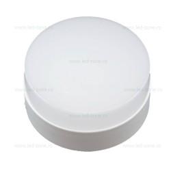 Aplica LED 12W Rotunda Alba
