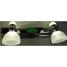 Aplica LED Suport Nichelat 2 Spoturi