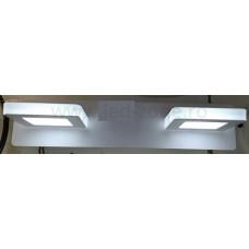 Aplica LED 2W Suport Alb 2 Spoturi LZ7933