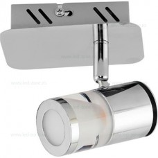 Aplica LED 5W Suport Nichelat 1 Spot A2