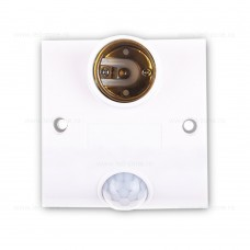 Senzor Miscare Soclu E27 Reglabil