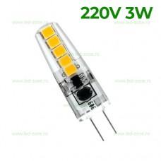 Bec LED G4 3W SMD Silicon 220V