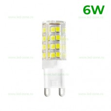 Bec LED G9 6W Corn Ceramica