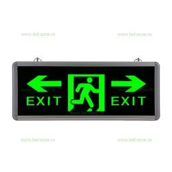 Indicator LED Exit Stanga - Dreapta 1 Fata