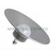 ILUMINAT INDUSTRIAL LED: Lampa LED Iluminat Industrial 30W E27