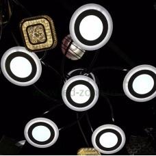 Lustra LED 6 Brate 3 Functii Telecomanda