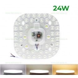 Kit LED Plafoniera 24W Patrat SMD2835 3 Functii