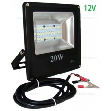 Proiector LED 20W Slim SMD 12V Alimentare Clesti