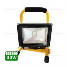 Proiector LED 30W SMD 5730 Acumulator si Suport Police