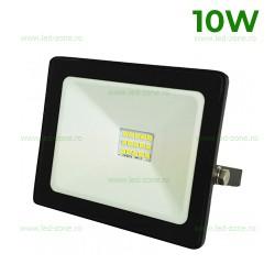 Proiector LED 10W Slim Galaxy