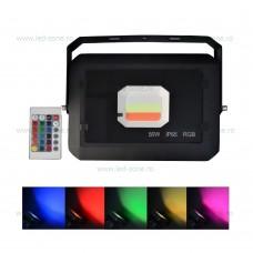 Proiector LED 50W 220V Ultra Slim RGB Telecomanda