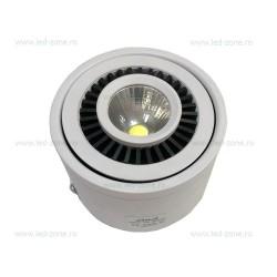 Spot LED Magazin Aplicat Mobil  7W COB Alb XQ025