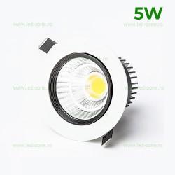Spot LED 5W COB Rotund Mobil Alb - Negru