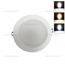 Spot LED 15W Alb 3 Functii