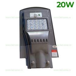 Lampa LED Iluminat Stradal 20W Solara cu Senzor Miscare LZ7120