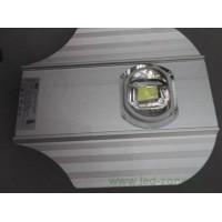 ILUMINAT STRADAL LED
